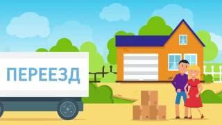 Анимационное видео. Анимационные видеоролики в стиле инфографики.(, 2016-07-07T16:26:24.000Z)