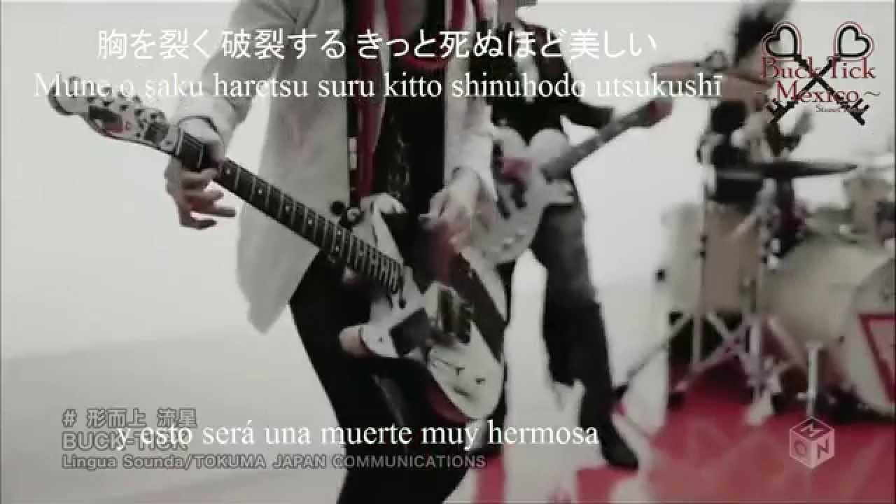 Buck-Tick Keijijou Ryusei-sub español- - YouTube