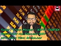 (HINDI) Share / Stock Market / NIFTY / SENSEX Predictions for February 2017 WITH Vedic Astrology