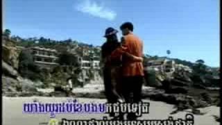 Khmer Karaoke (Classic Music Video) New World