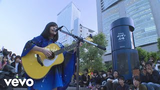 Sayuri - Street Live at Shinjuku Station New South Gate Penguin Circle