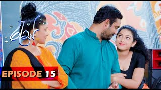 Ras - Epiosde 15 | 24th January 2020 | Sirasa TV - Res Thumbnail