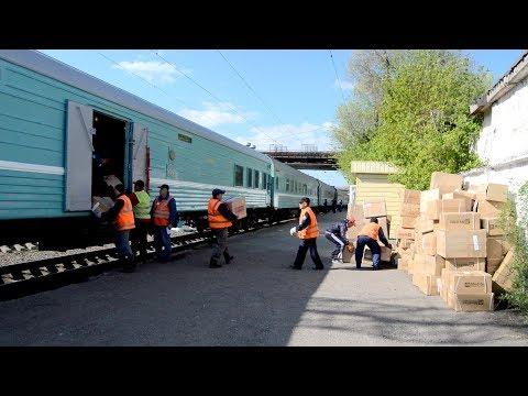 Разгрузка вагона на станции Караганда-Пасс