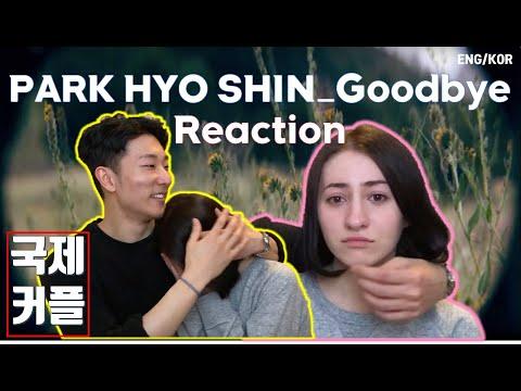 박효신 Goodbye 리액션 | Reaction Of Interracial Couple To Park Hyo Shin *Very Emotional*