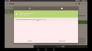 Как найти загруженные торрент файлы на андроид (Для новичков в мобильном торренте)