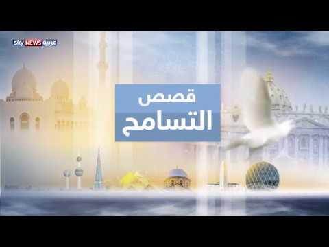 الجزائر.. الكنيسة الأفريقية تعمل على نشر قيم التعايش والتسامح