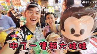 台灣版迷你亞馬遜 | Peter Liu vlog#198