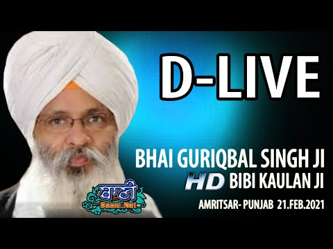 Exclusive-Live-Now-Bhai-Guriqbal-Singh-Ji-Bibi-Kaulan-Wale-From-Amritsar-21-Feb-2021