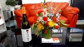 元旦!新年あけましておめでとうございます。 茨城県で大人の婚活【赤ひ...