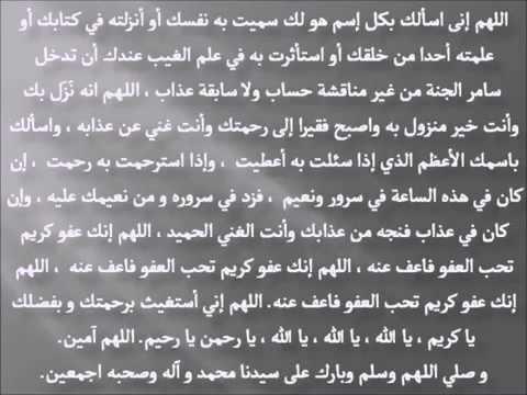 دعاء للميت صدقة جارية على روح المرحوم عامر كاظم حسن التميمي Youtube