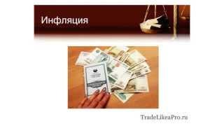 Рублевые счета на форекс - оно вам надо?