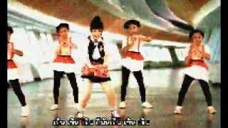 Em bé Thái lan nhảy hát cực cutee - ตะลุมตุมโบ๊ะ - เมอร์ซี่ อาร์ สยาม จูเนียร์ thumbnail