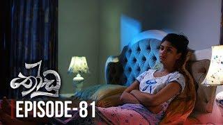 Thoodu | Episode 81 - (2019-06-07) | ITN Thumbnail