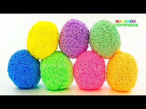 Открываем Сюрпризы Киндер Джой из Шарикового Пластилина | Учим цвета с шариковым пластилином
