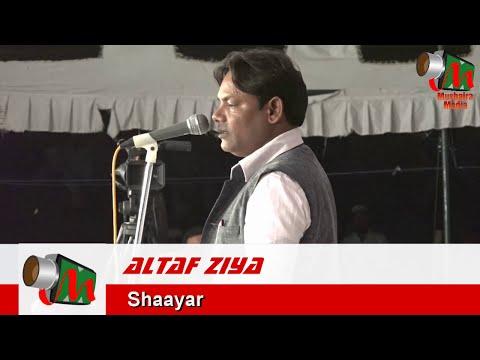 Altaf Ziya, Deoband Mushaira, 05/05/2016, Con. Tohfiq Ahmed & Ajay Gandhi, Mushaira Media