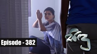 Sidu | Episode 382 23rd January 2018 Thumbnail