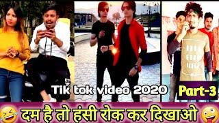 Hot vigo video । Hot tik tok video । comedy video.। comedyan raja.