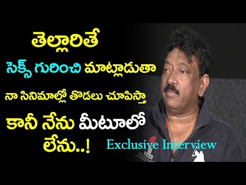 RGV Responded on Metoo Movement  | Bollywood |  Ram Gopal Varma | Film Jalsa Mp3