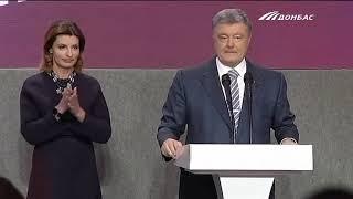 Порошенко признал первые результаты экзит-полов