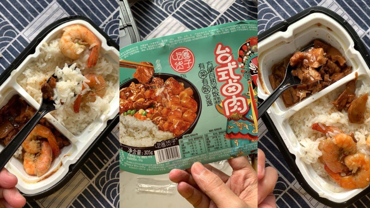TỔNG HỢP TIKTOK Đồ ăn vặt Trung Quốc có ngon không?