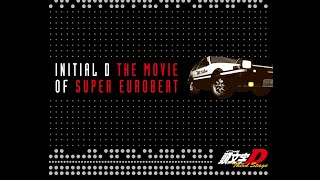 THE SPIDERS FROM MARS / FLY TO ME TO THE MOON & BACK【頭文字D/INITIAL D】