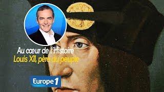 Au cœur de l'histoire: Louis XII, père du peuple (Franck Ferrand)