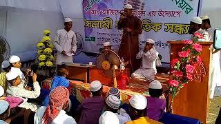 New Ghazal, Dalipara Jamia Imdadia Arabia Madrasa Student Say, the amazing naat