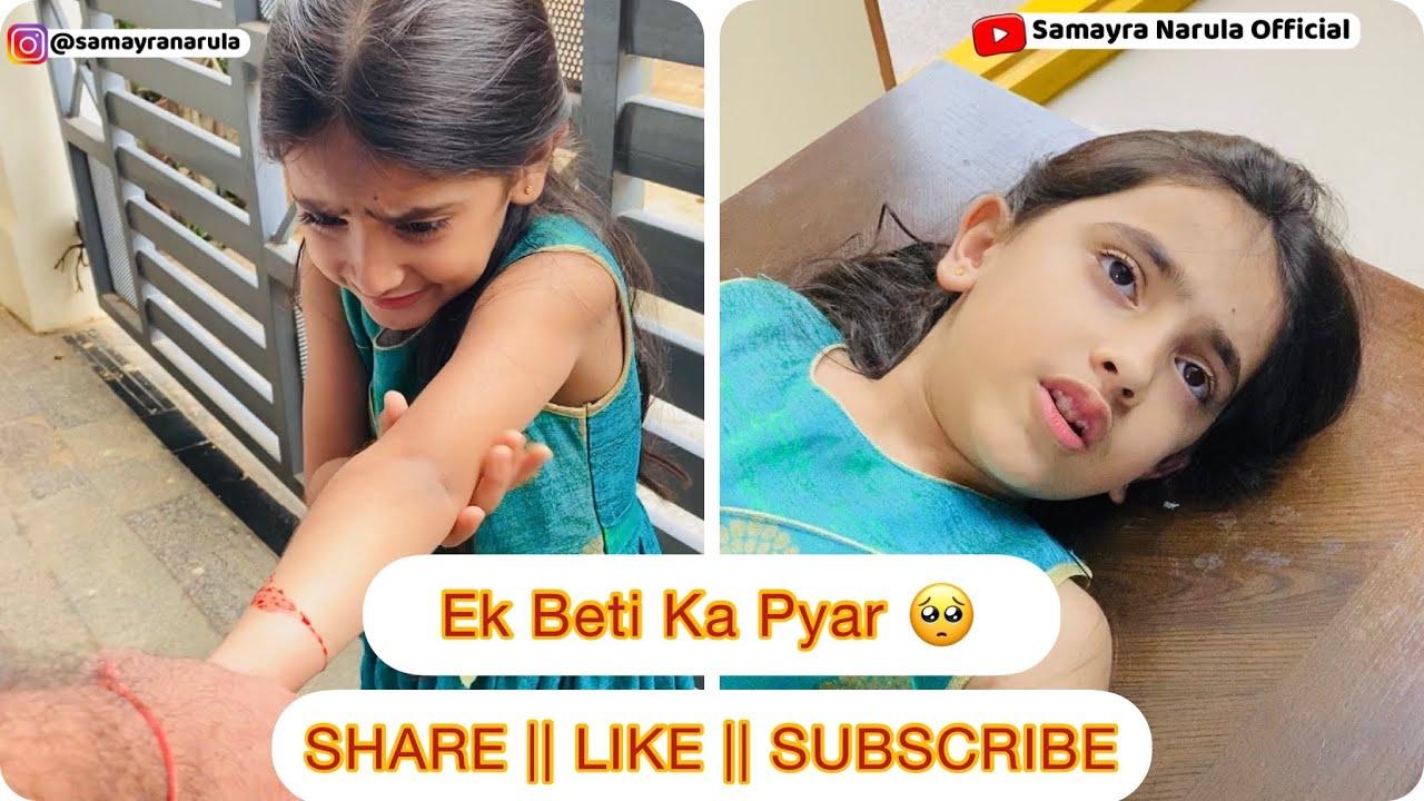 Download Ek Beti Ka Pyar 🥺 #youtubeshorts #shorts #motivational | Samayra Narula | Based On True Story |