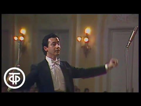 """Йозеф Штраус. Французская полька «Мулине». Камерный оркестр """"Виртуозы Москвы"""" (1983)"""