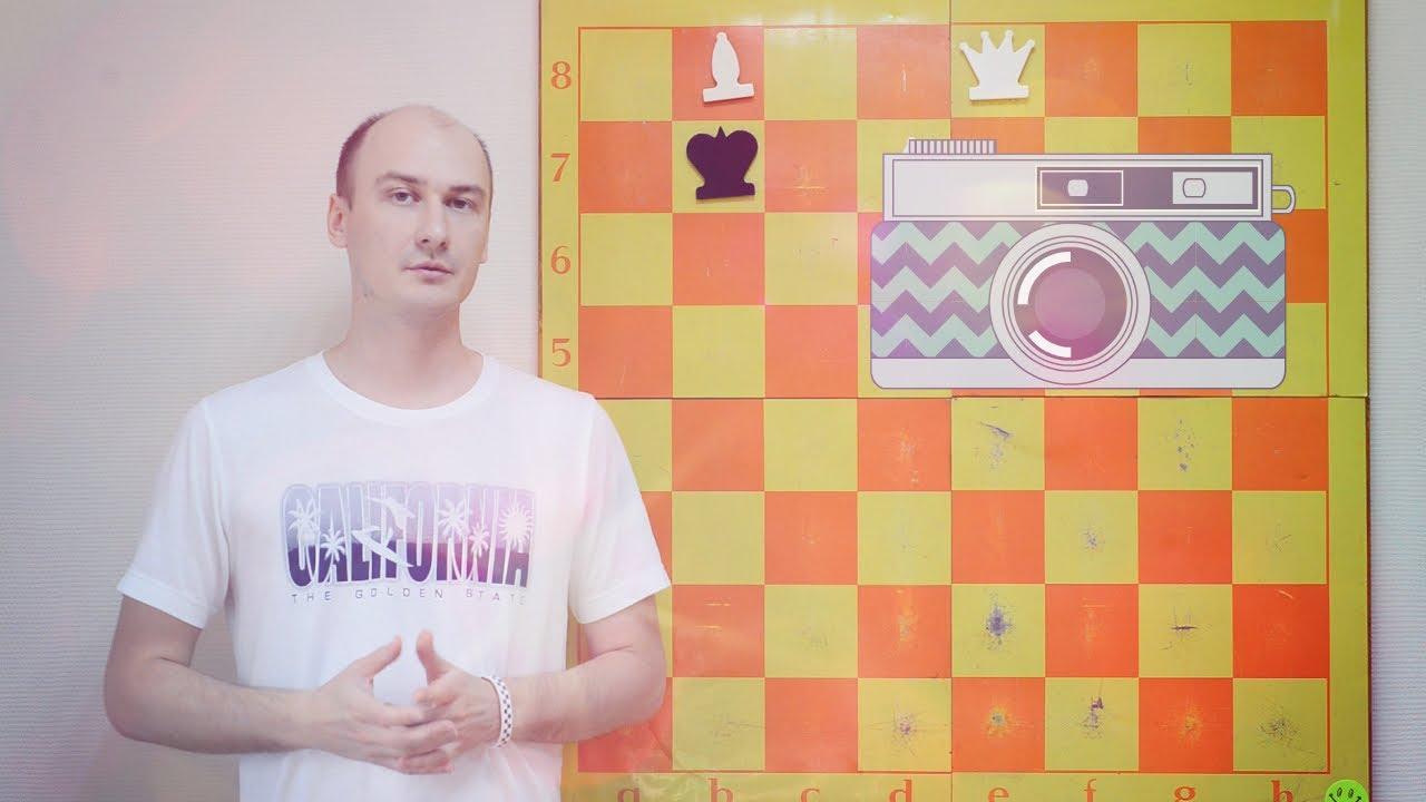 Иллюзорная игра на мат в шахматах