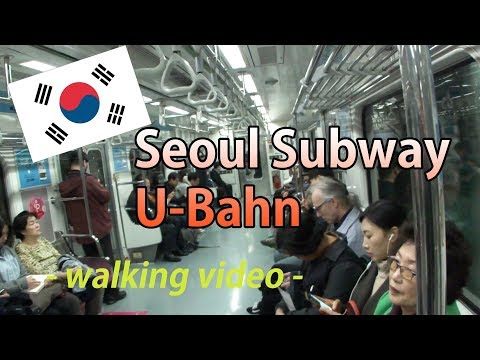 (german) U-Bahn Seoul Südkorea /subway walk walking video/deutsch Korea /Express Bus Terminal