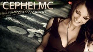НОВАЯ клубная музыка/ CEPHEI MC/