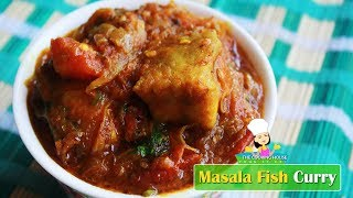 fish curry recipe in hindi