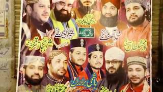 Mehfil e REHMAT  2017 (Hihlights)  Kacha Rawa Road Ichhra lahoreHighlights
