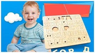 Обучение ребенка чтению с вуд мастер (Wood Master)