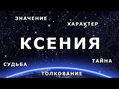 osa оксана ксения знакомства москва