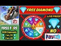 HOW TO GET FREE UNLIMITED DIAMOND NO PAYTM NO APP    SPIN AND ERAN DIAMOND FREE FIRE 100% WORKING