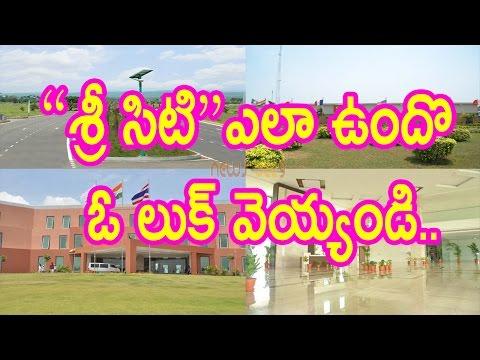 News Bee9 || Sri City, Nellore | Andhra Pradesh | Make In India | MI Mobile