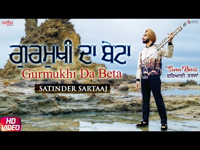 Gurmukhi Da Beta new full song Satinder Sartaaj status Mp3 download lyrics