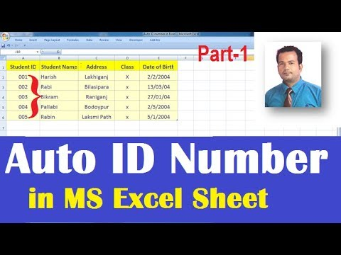 Auto ID Number in Excel Sheet Part-1