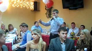 Рэп поздравление на свадьбе.AVI