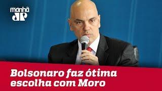 Questionamentos sobre decisões anteriores de Moro 'não devem ter credibilidade', defende Moraes