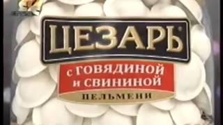 Анонс и реклама (СТС, 26.01.2012)