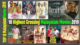 Top 10 Highest Grossing Malayalam Movies 2019 | 2019 Highest Grossing Mollywood Movies | Updates,