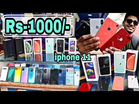 Mobile market in Hyderabad   iphone   Rs-1000 😱🔥  Second hand Mobile   Mushitube lifestyle