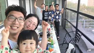 G❤️E Pohang2 Pool Villa 포항 풀빌라…