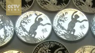 UK's Royal Mint launches Year of the Monkey coins