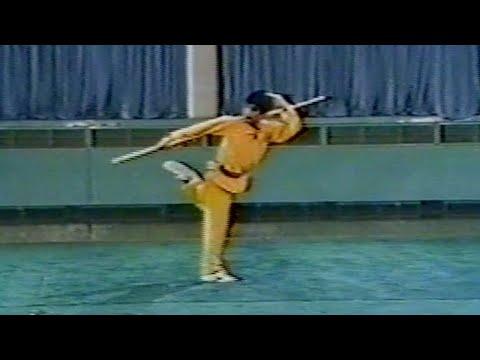 【武術】1976 胡堅強 (猴棍) / 【Wushu】1976 Hu Jianqiang (Hougun/Monkey Staff)