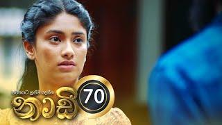 Naadi | Episode 70 - (2020-12-08) | ITN Thumbnail