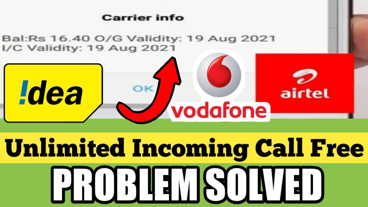 Extend validity for 2 years without recharge your sim - Airtel Vodafone  Idea - Hindi